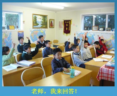 华东师范大学,青岛大学等院校举办的海外中文教师